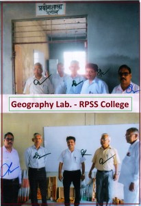 Geography-lab-rpss-college