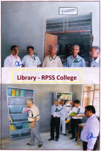 RPSS-College-Library