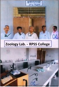 Zoology-Laboratory-rpss-college