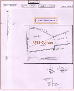 RPSS College Dataganj Bareilly Road, Dataganj, Budaun